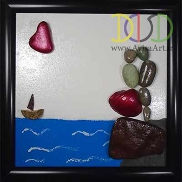 Picture of Romantic Beach Stone Painting Tableau